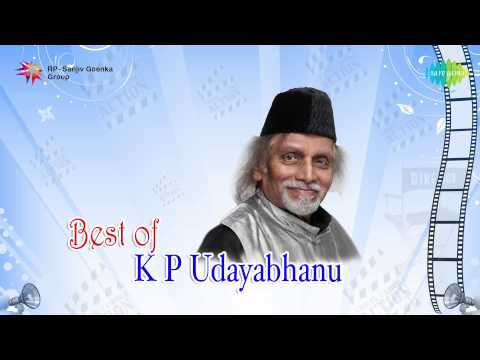 Best Of KP Udayabhanu | Malayalam Movie Audio Jukebox