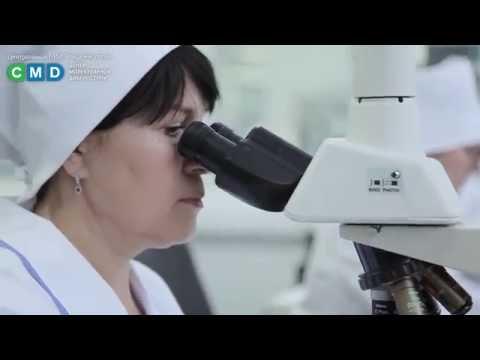 CMD - клинико-диагностическая лаборатория ЦНИИ Эпидемиологии Роспотребнадзора