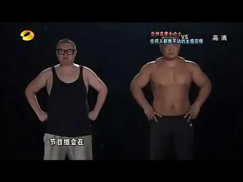 陳氏太極拳大師_陳小旺 VS 亞洲首席大力士_龍武