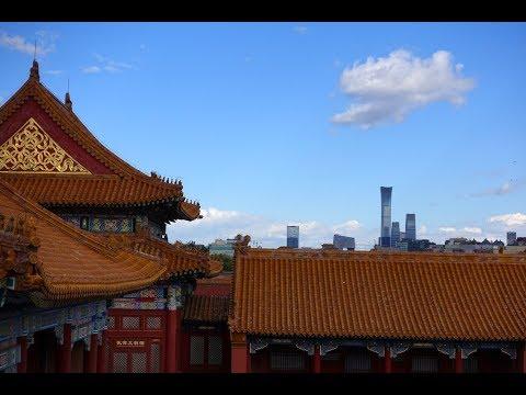 2018 China 15 Day trip (Day 6) Beijing