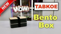 😍 Bento    Lunch  Box    ❤️    Review - BEST Bento Box    ✅