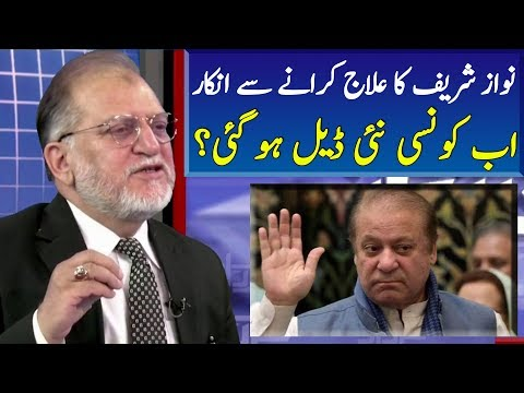 Nawaz Sharif The Angry Man | Harf e Raaz | Neo News