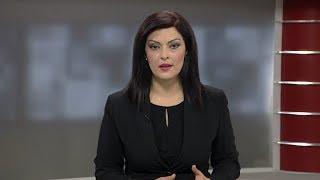 Вести на Канал 5 во 18, 14.2.2019