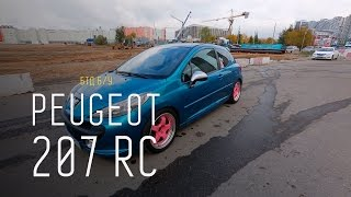 Peugeot 207 RC   Большой тест драйв (б/у)