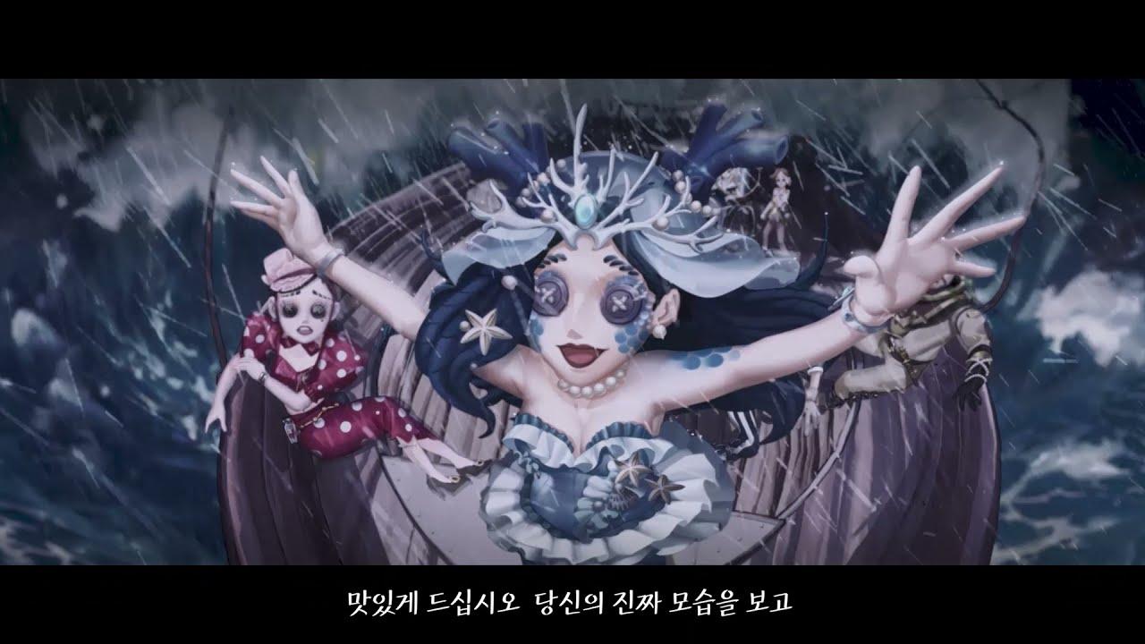 [시즌16 정수3] 나이아스(그레이스) 보물상자 스토리 감상!