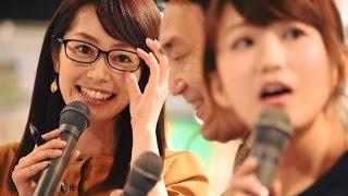 2016.11.27第36回ジャパンカップ②谷桃子&津田麻莉奈他②@東京競馬場.