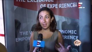 ست الحسن: مقابلات على هامش برنامج الجمعية اللبنانية للتنمية للمجموعة