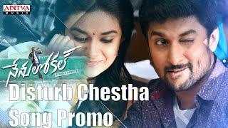 Download Hindi Video Songs - Disturb Chestha Ninnu Side Song Promo    Nani, Keerthy Suresh   Devi Sri Prasad
