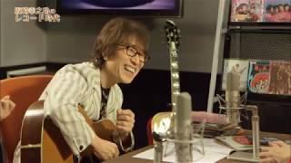 坂﨑幸之助のレコード時代 マークⅡ.