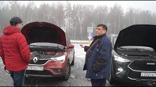 """""""Я никогда не куплю Renault Arkana""""!!! Откровения владельца Haval F7"""