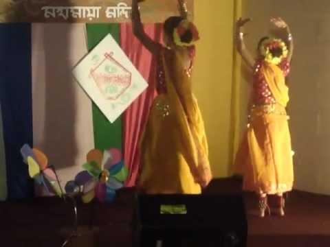 Baje Re Baje Dhol Ar Dhak Mp3 Download