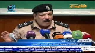 اللواء عبدالفتاح العلي: الكويتيين أفضل شعب في العالم يحترم القانون بس مشكلتنا مع الوافدين   الكويت