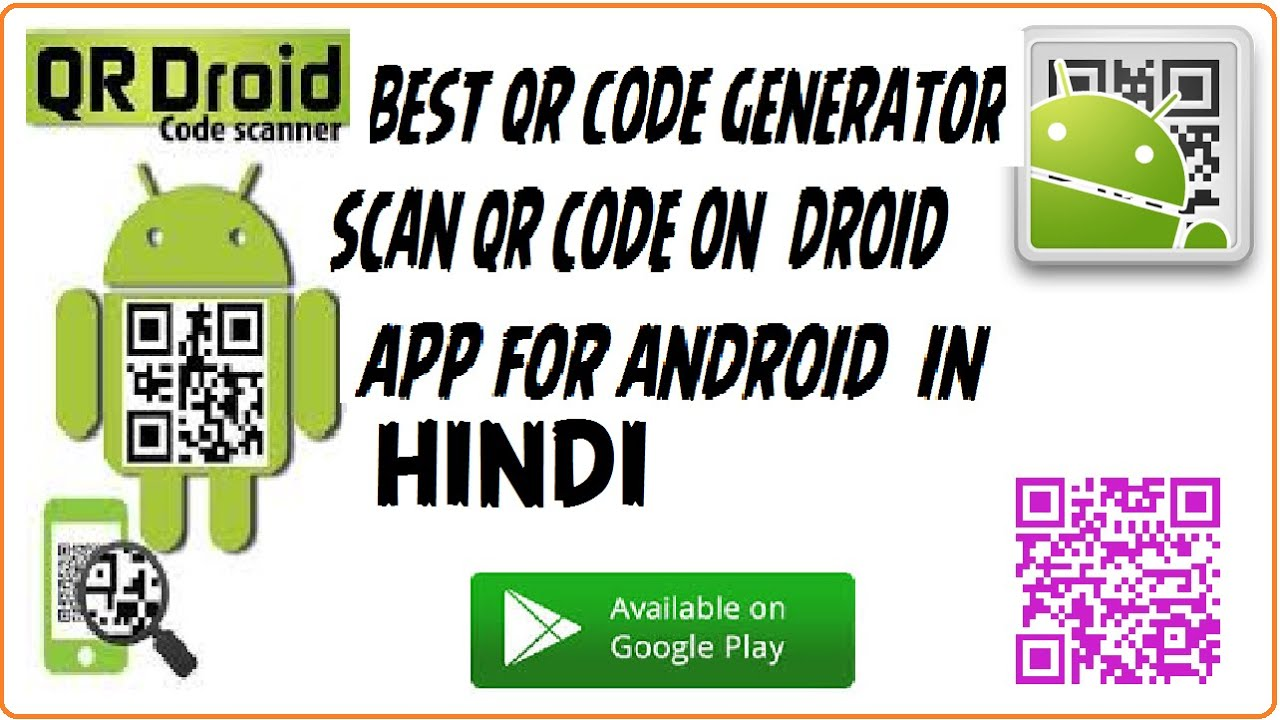 best qr code generator scan qr code on droid app for android in hindi
