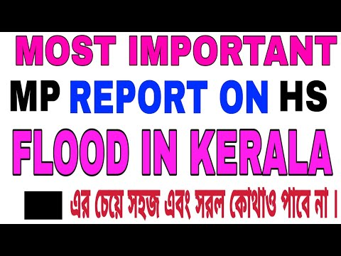 Report on Flood in Kerala;M.P.,H.S.