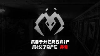 Mothership Mixtape #4  [Psytrance/Cyberpunk/Drum&Bass/IDM Mix]