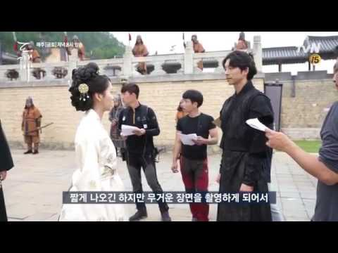 Aigoo Kim So Hyun In Goblin Youtube