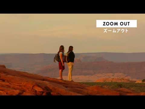 カメラワーク - ZOOM OUT (ズームアウト)   動画編集・映像制作