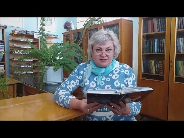 Изображение предпросмотра прочтения – НинаБолденкова читает произведение «Не забывайте людей и поступки» О.В.Фокиной
