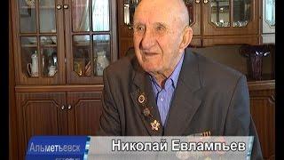 На войну житель Альметьевского района Николай Евлампьев ушел 17-летним мальчишкой