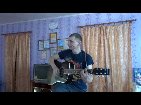 очень красивая  песня (алло алло )под гитару Ефимов Анатолий.