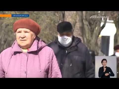 Телеканал Донбасс: Как пенсионеры Донецкой области соблюдают карантинный режим