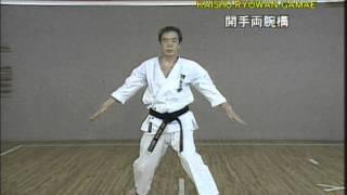 Hangetsu H. Kanazawa