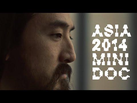 Asia 2014 Mini Documentary - On the Road w/ Steve Aoki #134 Thumbnail image