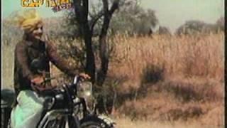 Delhi Saher FILM ZAR ZORU AUR ZAMEEN
