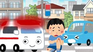 【幼児向け】救急車くん緊急走行!けが人を助けよう!★はたらくくるま アニメ サイレン 事故 出動 子供向け ambulance