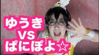 【チャンネル登録おねがいします!】 http://goo.gl/gmhWoY DVD2枚同時...