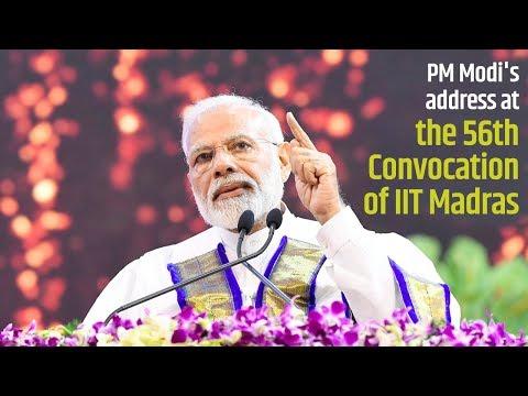 PM Modi's address at the 56th Convocation of IIT Madras in Chennai, Tamil Nadu | PMO
