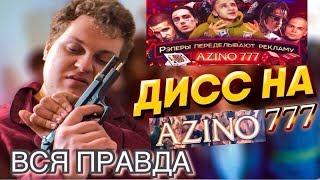 АЗИНО ТРИ ТОПОРА/ХИТ ГОДА/ПАРОДИЯ АК-47