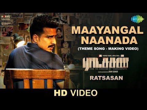 Maayangal Naanada - Video   Ratsasan Theme Song   Vishnu Vishal   Amala Paul   Ghibran   Ramkumar