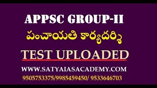 Download APPSC GROUP II PANCHaYATHI RAJ Mp3 and Videos