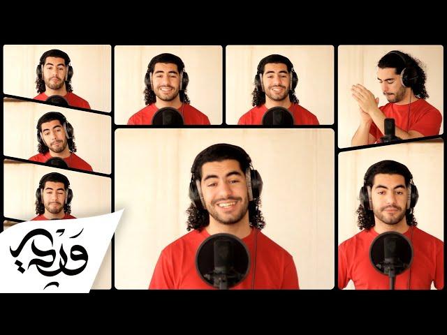 Jiya Re - Jab Tak Hai Jaan (Cover by Alaa Wardi)