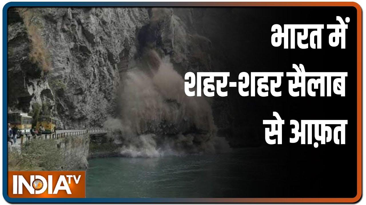Himachal Pradesh, UP, Chhattisgarh और Gujarat में बारिश-बाढ़ से भारी तबाही, संकट में ज़िंदगानी