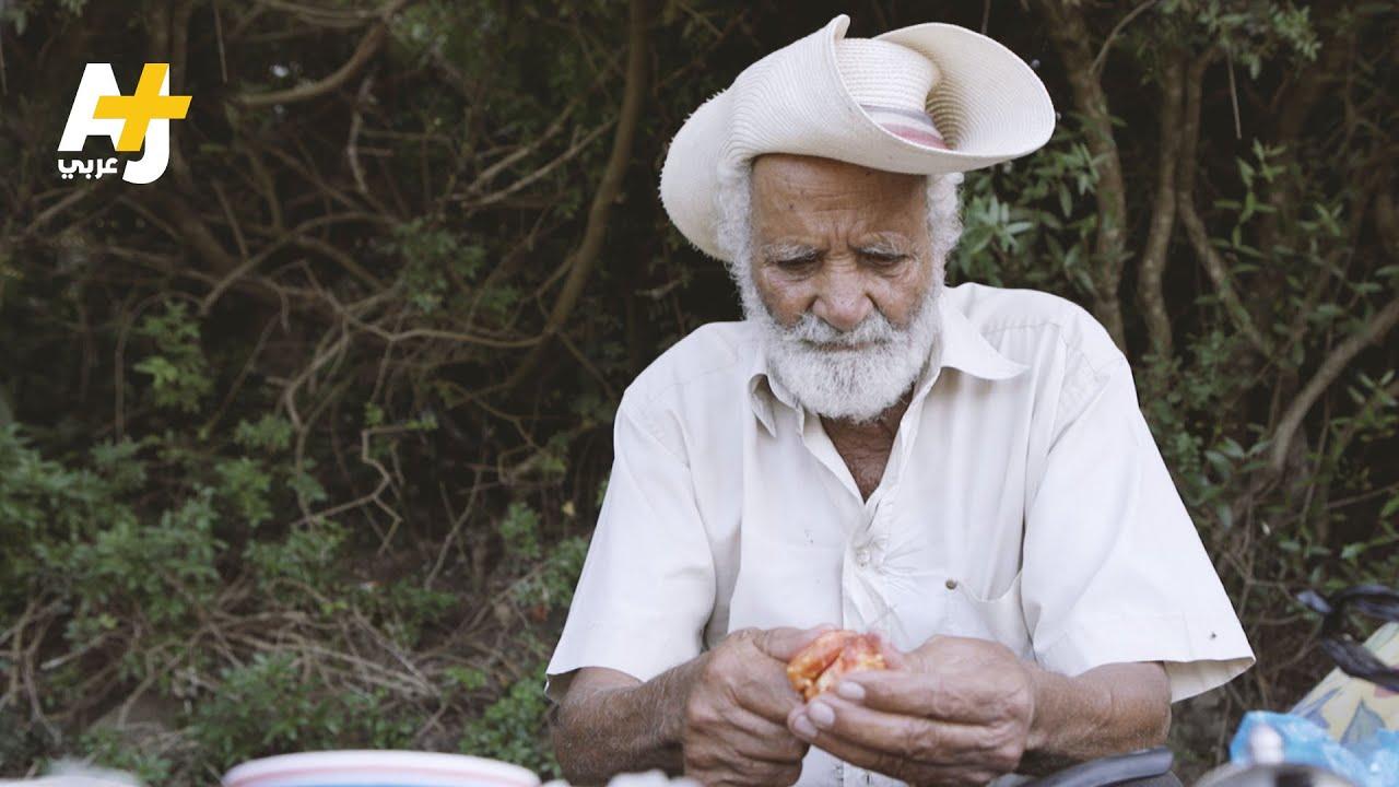عجوز يعيش منعزلاً.. ولا يعرف شيئاً عن العالم، ويقول: أنا في جنة على الأرض