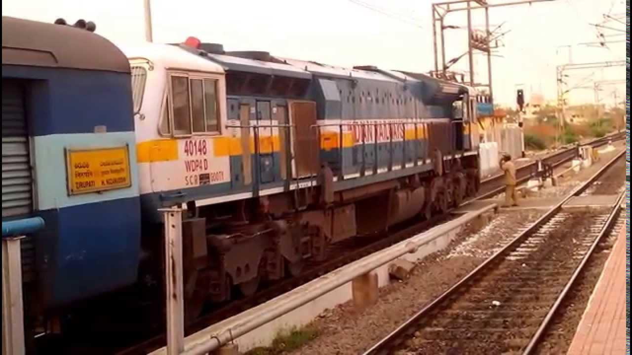 jet engine inside a train wdp 4d indian railways youtube