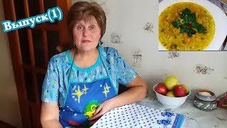 Выпуск(1) Мясной суп с вермишелью(, 2018-12-05T16:38:55.000Z)