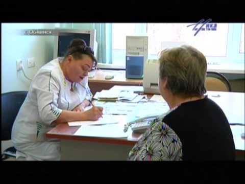 Обнинские онкологи в Крыму