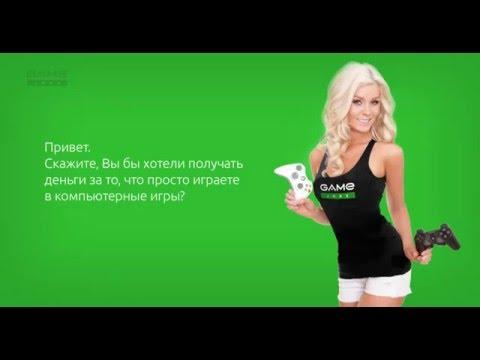 Работа тестировщик онлайн как зарабатывать денег в форекс