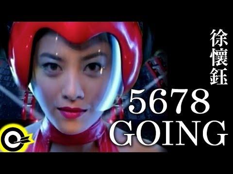 徐懷鈺 Yuki� Going】Official Music Video