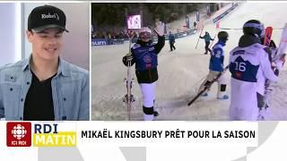 Mikaël Kingsbury prêt pour la saison