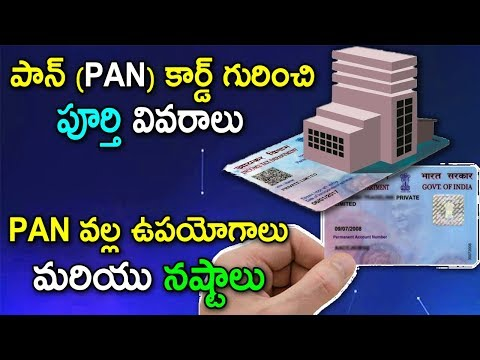What Is PAN CARD? | Details About Pan Card | Why Having A PAN Card Is So Important | Rajak Shaik's