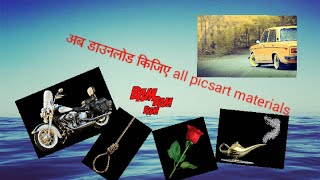 Download all PicsArt material in one app without google PNG