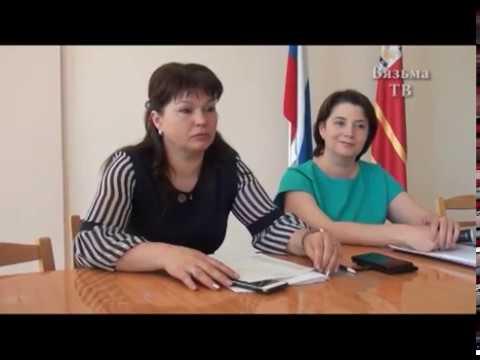 Глава МО «Вяземский район» представила отчет о работе за 2017 год!