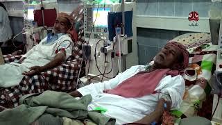 مركز الكلى بمستشفى الثورة بتعز يحذر من نفاذ مواد غسيل الكلى