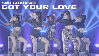 Got Your Love Dirtyphonics x RIOT [ withAlien ] 서울대 GoAheaD 고어헤드 @ 9월 정기공연 Filmed by lEtudel