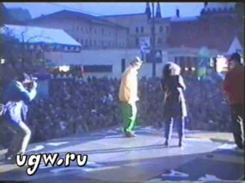 МД & C Павлов Live @ Streetball 2000