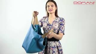 Due Ombre/ Итальянская сумка-мешок/ Обзоры модных женских сумок от Domani.ru